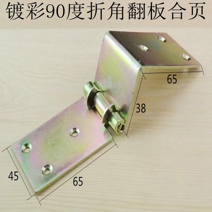 Die 90 - Grad - Winkel flatter - scharnier Platte scharnier und angeln sechs holzkisten aus unterstützung abhängen.