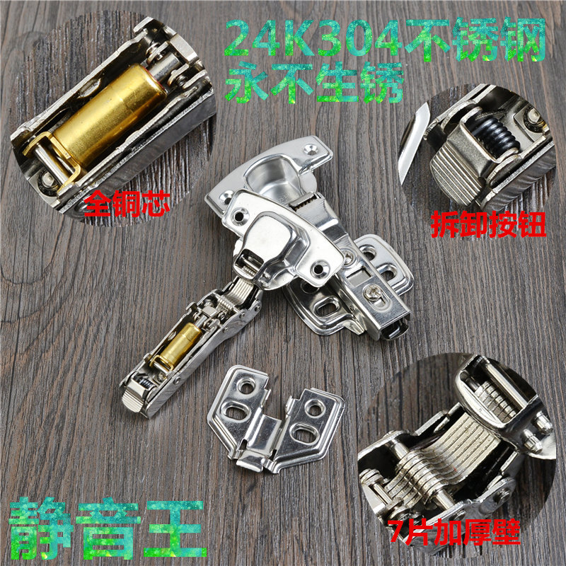 Stainless steel damping hinge, 1.21.5 chain buffer hydraulic spring, aircraft bucket cabinet door furniture hinge hardware