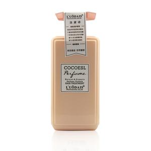 洛黛诗香水洗发乳香味持久留香男女控油去屑滋养洗发水护发素套装