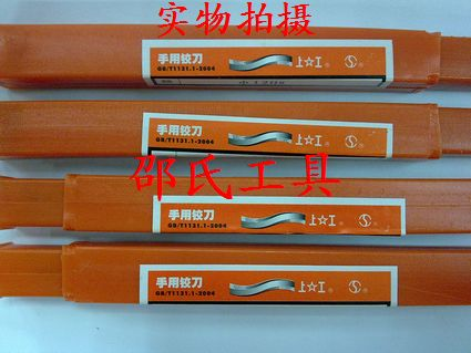 Authentic work straight shank hand reamer 30H7 hand reamer with good quality of a penalty ten