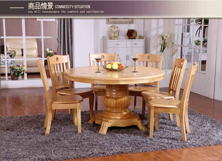 Chongqing Dabao furniture, modern Chinese style round table, pure solid rubber table table, chair dining table, national parcel post