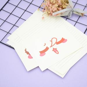 表告白信纸信笺创意可爱表情简约文艺小清新纯白系信封信纸套装