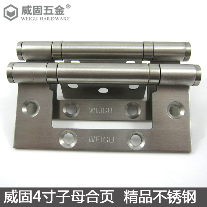 The black V-KOOL 4 inch bronze copper hinge door free slot mother 3MM2 thick stainless steel hinge piece price