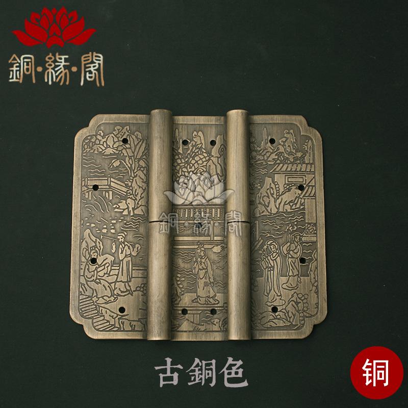 Cobre. El cobre puro pabellón chino antiguo Gabinete de bisagras accesorios para muebles de doble bisagra del Gabinete