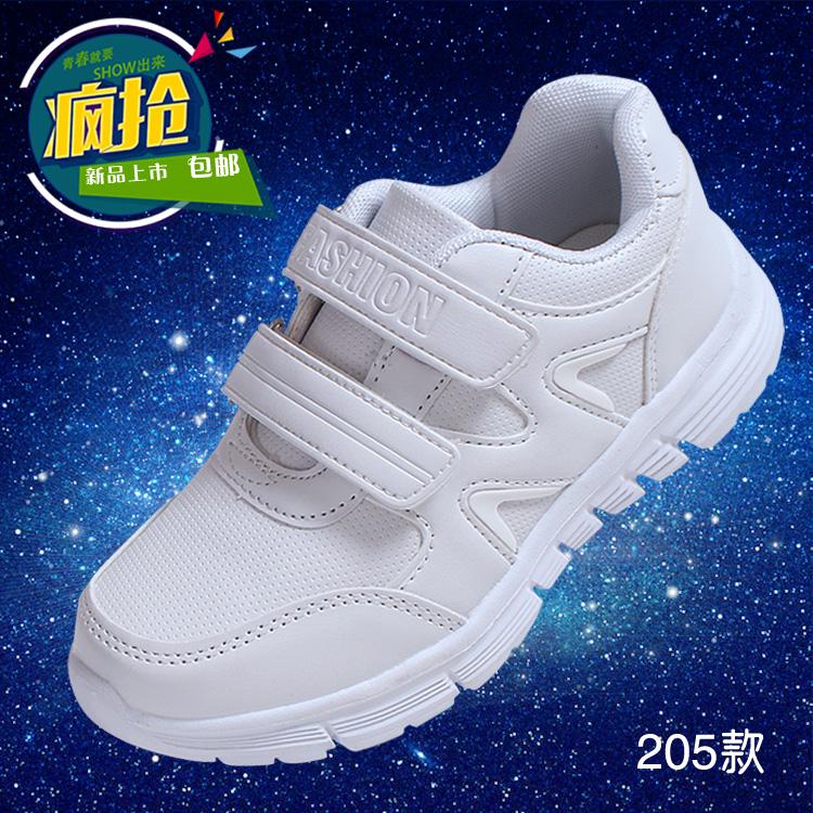 春秋儿童白色运动鞋板鞋透气男童跑步童鞋波鞋小学生球鞋女童白鞋