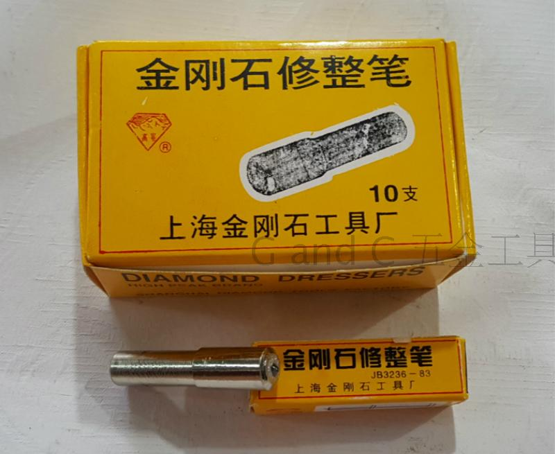 Der diamant diamant - Rad - an - stift Mühle die natürliche diamanten schnitzwerkzeug korrektur - tool.