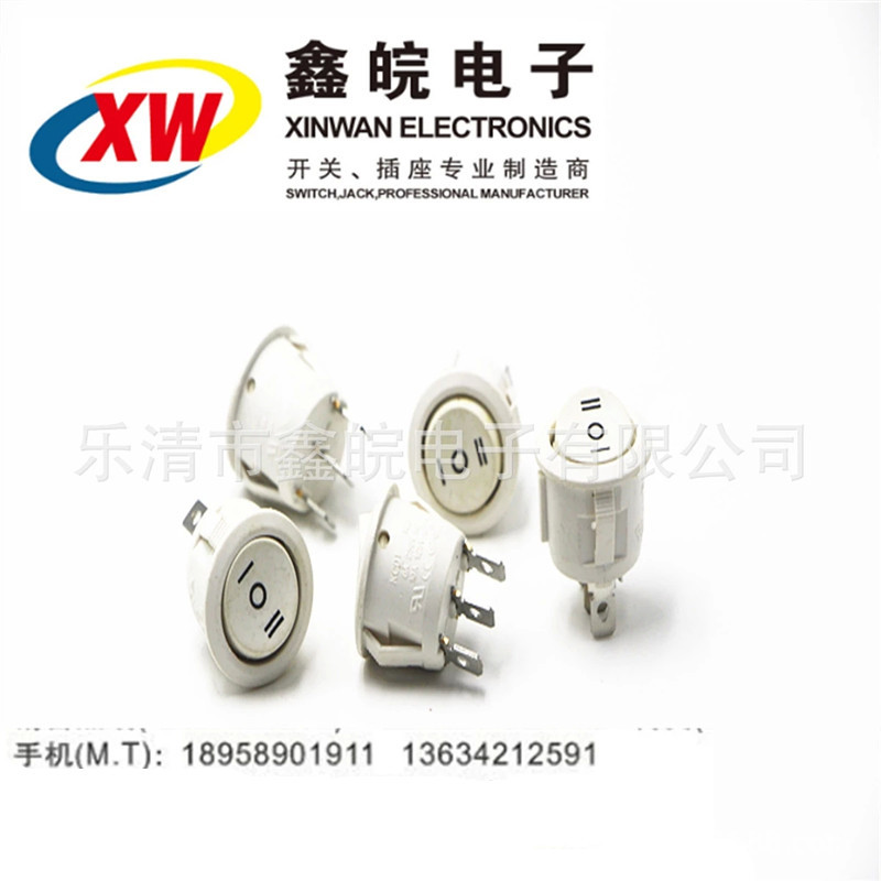 Interruptor de pé circular rocker switch KCD1-105/N tripé Preto