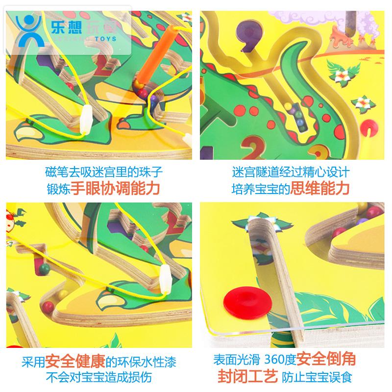 Los niños de jardín de infantes de 3 a 5 años de rompecabezas, juguetes pequeños regalos de las chicas del niño magnético magnético - pluma