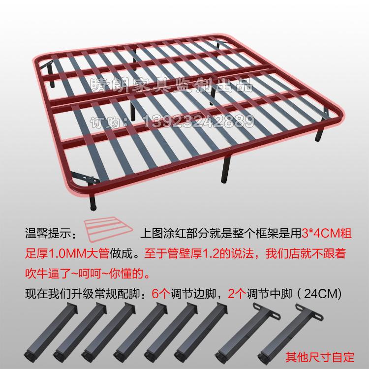 Reinforced skeleton bedstead bedplate of luxury double bed 1.8 custom shipping steel skeleton Muron