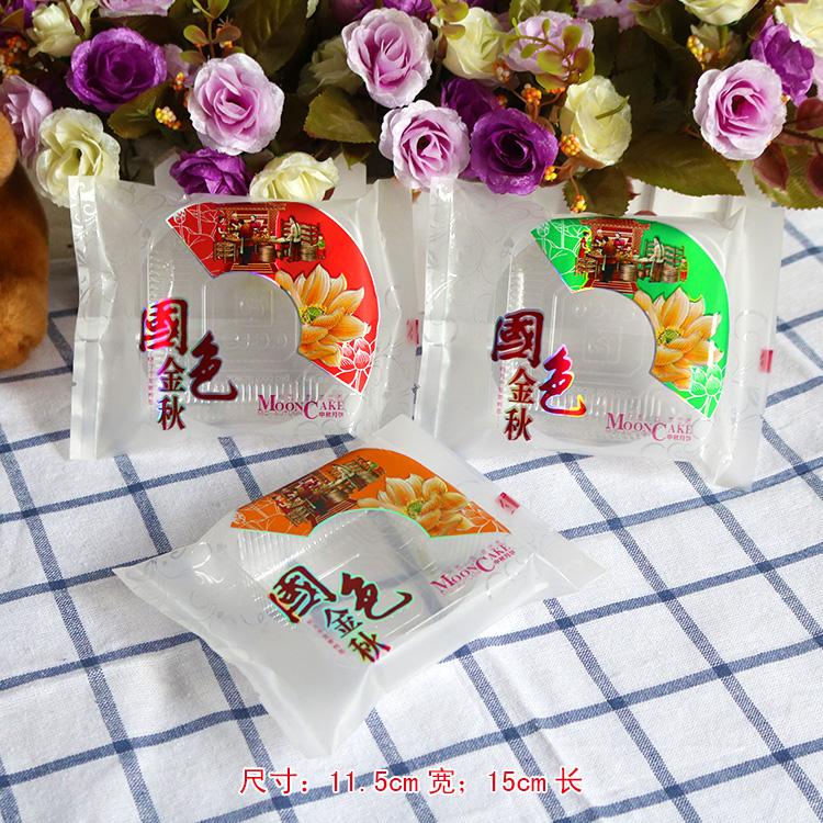 Hacer bizcochos en bolsas de 50 / 75 / 85 / 100 / 125 gramos de bizcochos de alto grado de bolsa de la bolsa de pastel de luna Luna