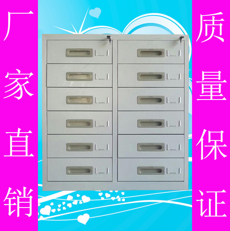 Multifunctional pump 12 cabinets A4 file cabinet file cabinet cupboard cabinet office cabinet cabinet drawing efficiency