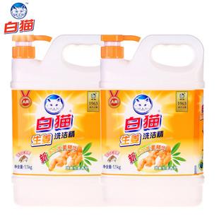白猫生姜洗洁精强劲去油腥1.1Kg*2洗碗精送洗碗布餐具水果家商用