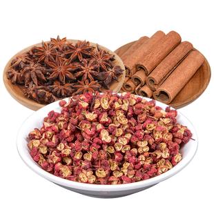 米仓山厨房调料组合汉源大红袍花椒八角桂皮220g香料调料大全包邮