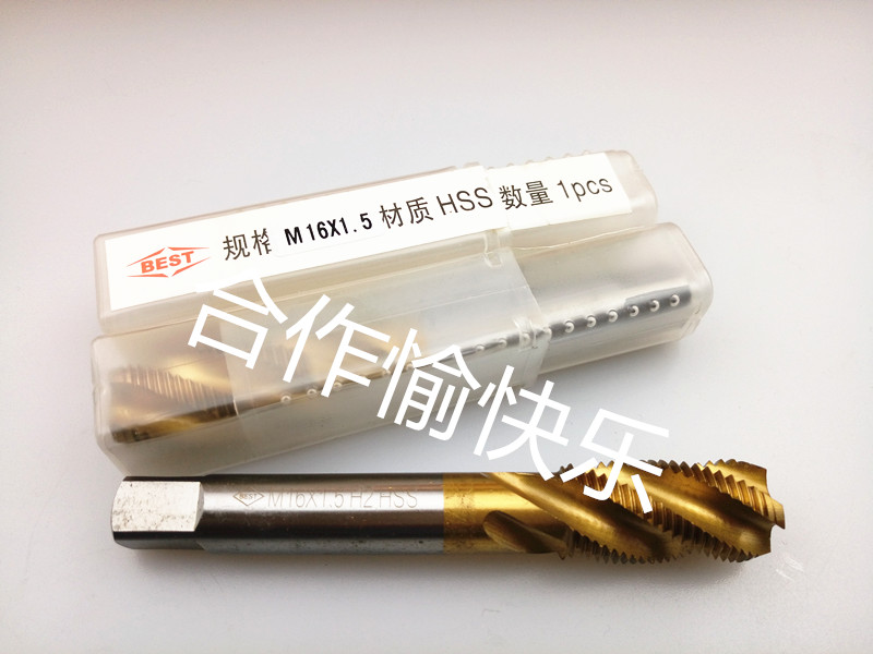 BEST best HSS high speed steel machine taps titanium spiral edge processing of blind white wire tapping on the pin