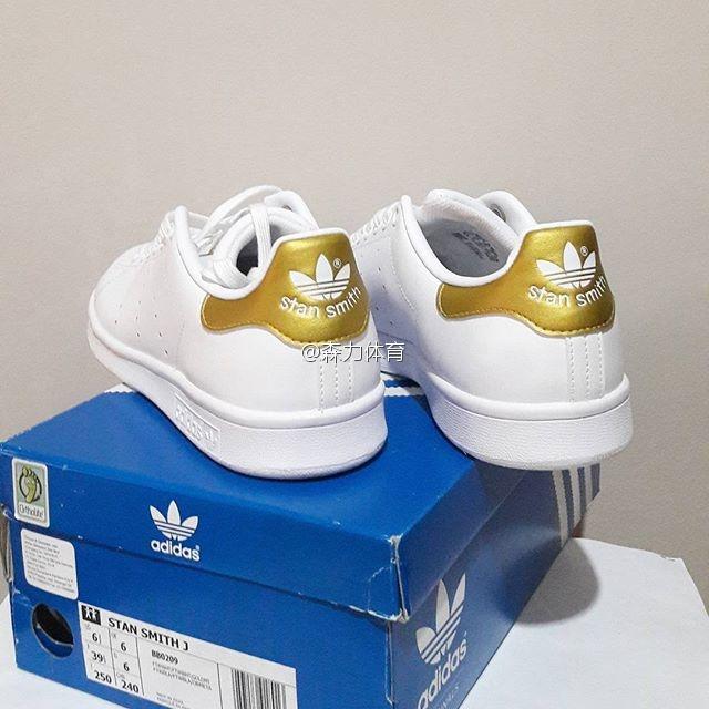 蔵払い現物クローバーadidasstansmithシャンパンゴールド尾白靴BB0209 / 5155