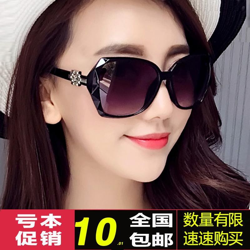 天天特价眼睛2017新款女士潮明星款太阳镜 优雅长脸墨镜眼镜圆脸