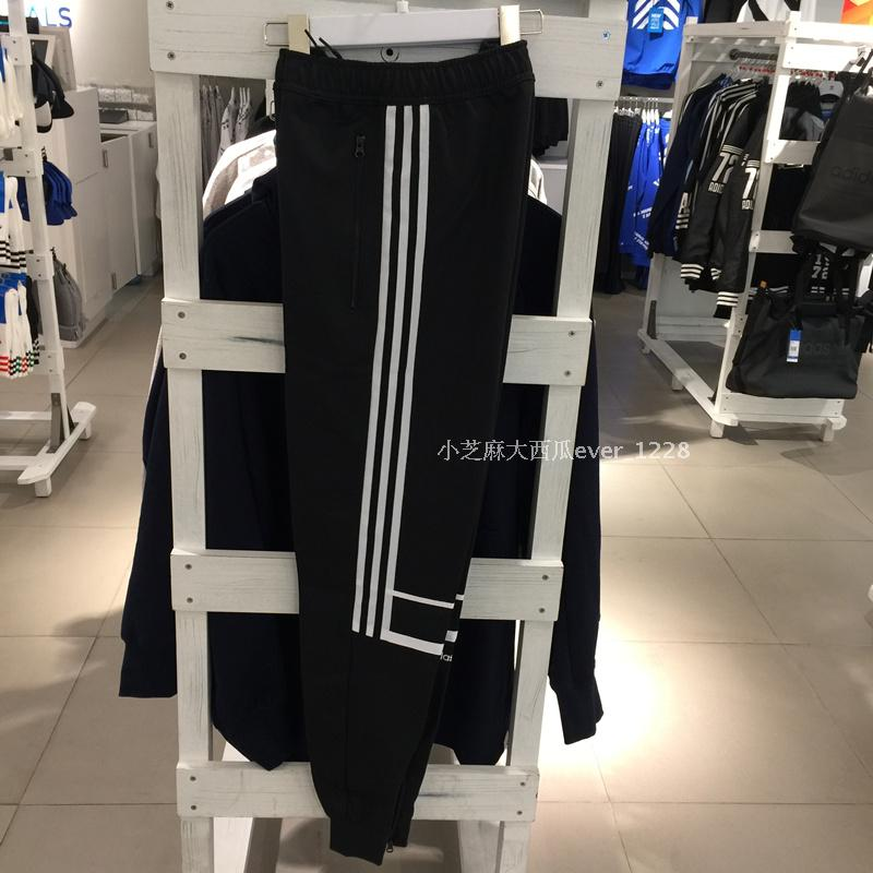 Adidas clover suit, black sports casual foot pants BK5929