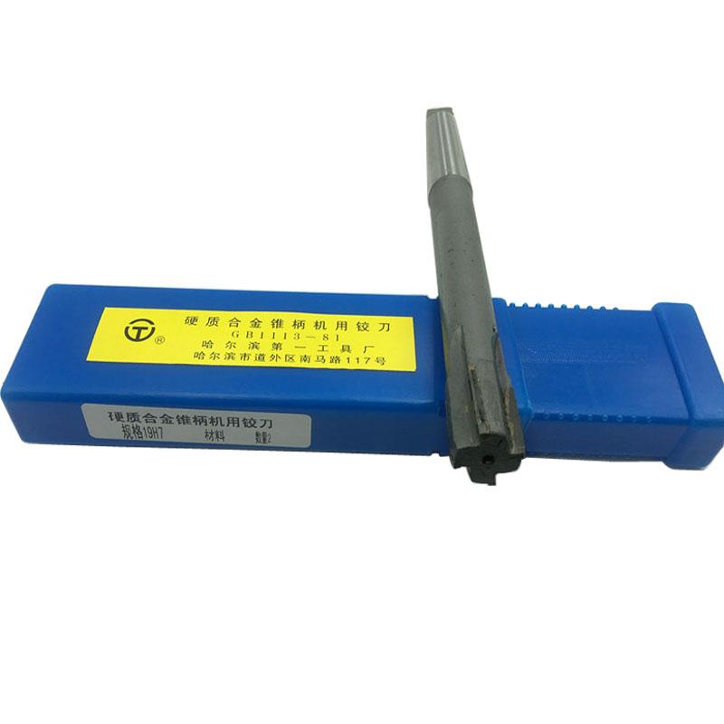Hard alloy reamer 13m20m25m32m40m50mH7H8H9 Kazakhstan precision alloy taper shank machine