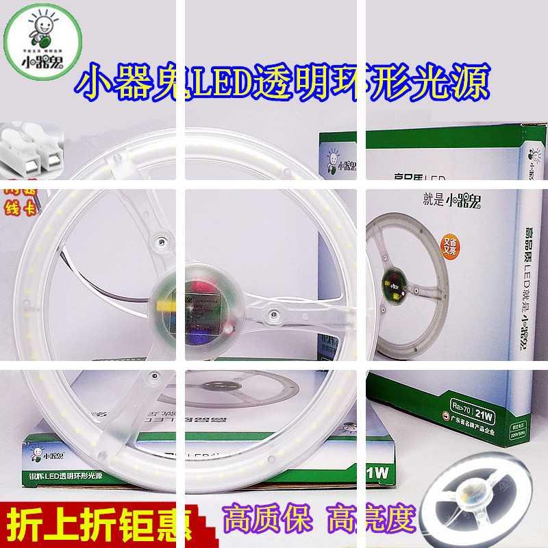 Ed light source module, SMD wick energy saving lamp tube, LED ceiling lamp, light plate inside room, super bright L