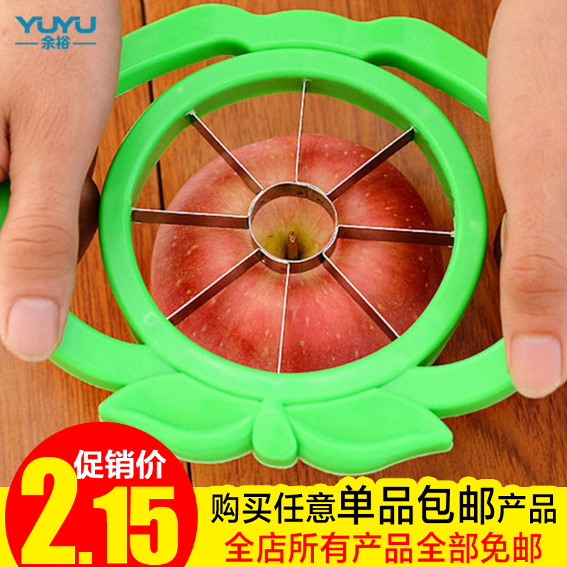 Yu large cut apple multi-function with handle stainless steel nuclear fruit slicer kitchen cutting tools