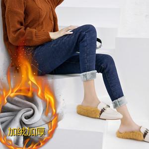 高腰牛仔裤女秋冬加绒加厚新款韩版显瘦紧身小脚裤保暖外穿打底裤