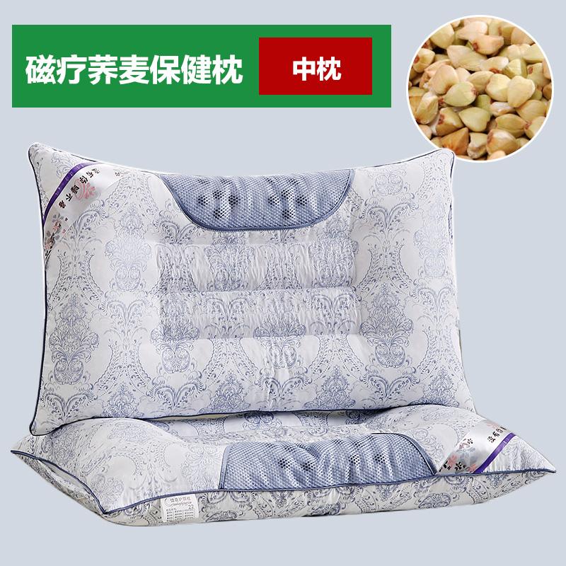 快適な睡眠に役立つ保健ホテルケツメイシ枕枕枕カバーユニット装成人矯正枕寮