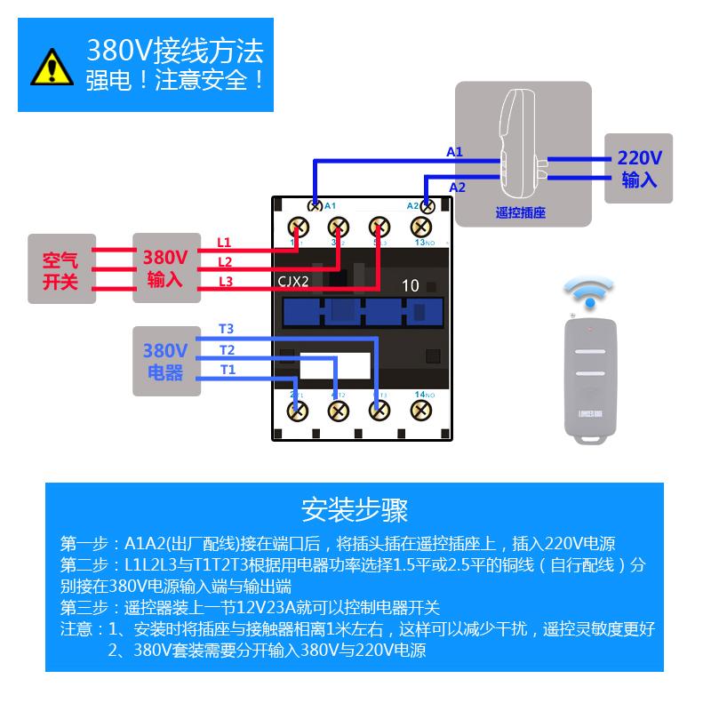 IL Motore trifase 7000W 380V interruttore radiocomandato Radio pompa il telecomando a distanza di 1200 metri
