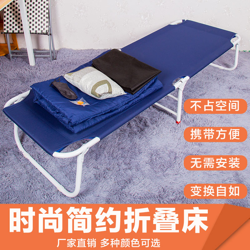 Portable multifunctional outdoor camp bed, hospital adult folding bed, bedroom contraction and rest, simple home slip prevention