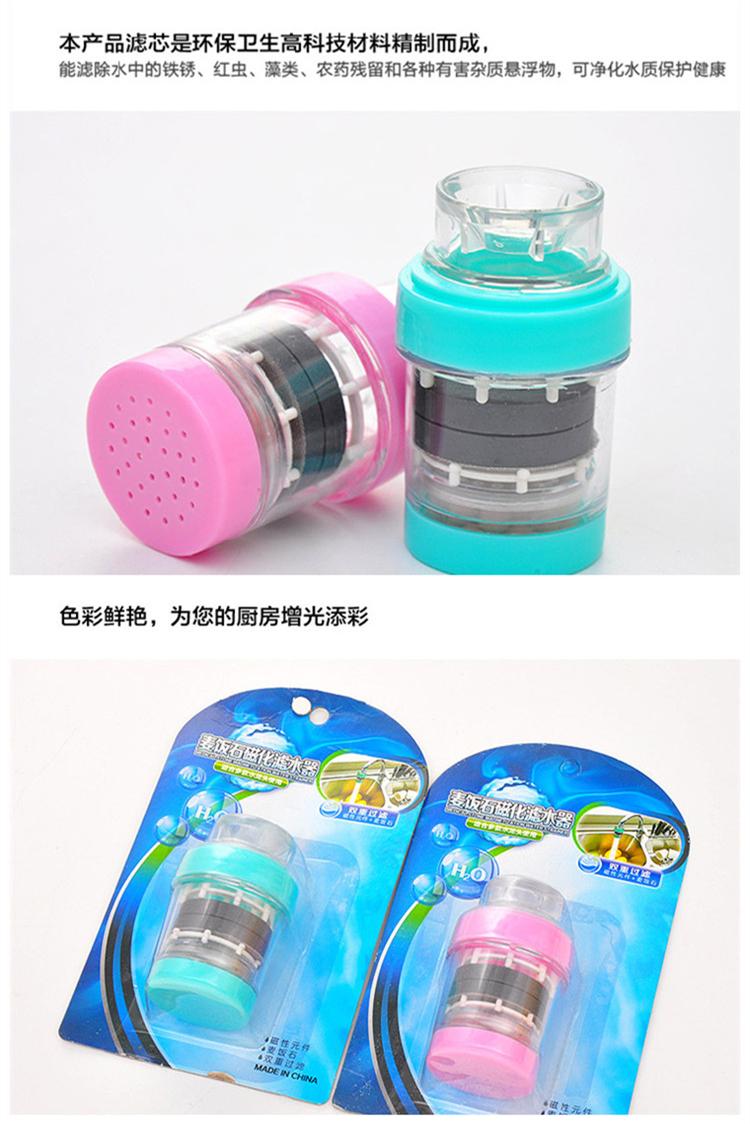 3家庭用の水道水フィルターとしては、2発3家庭用浄水器としての帯磁が