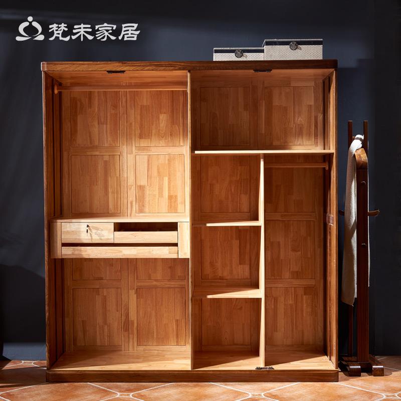Nouvelle chinois Wu Jin Mu placard en bois massif de quatre portes de placard de rangement armoire armoire mobilier de la chambre moderne de personnalisation