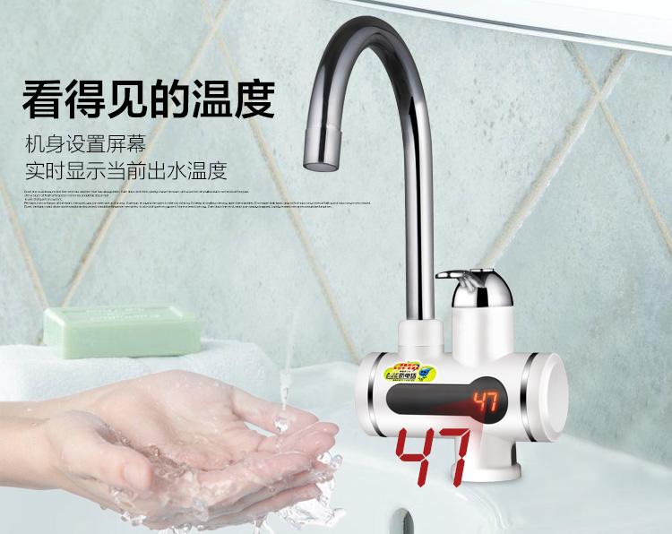 Die Thermische elektrische wasserhahn thermostat Küche Bao schnelle elektrische warmwasserbereiter heizung dusche Schnell durchlauferhitzer