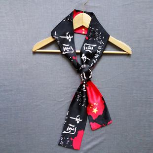日韩版丝巾腰带男士丝巾潮英伦复古西装领带领口巾春秋季领巾围巾
