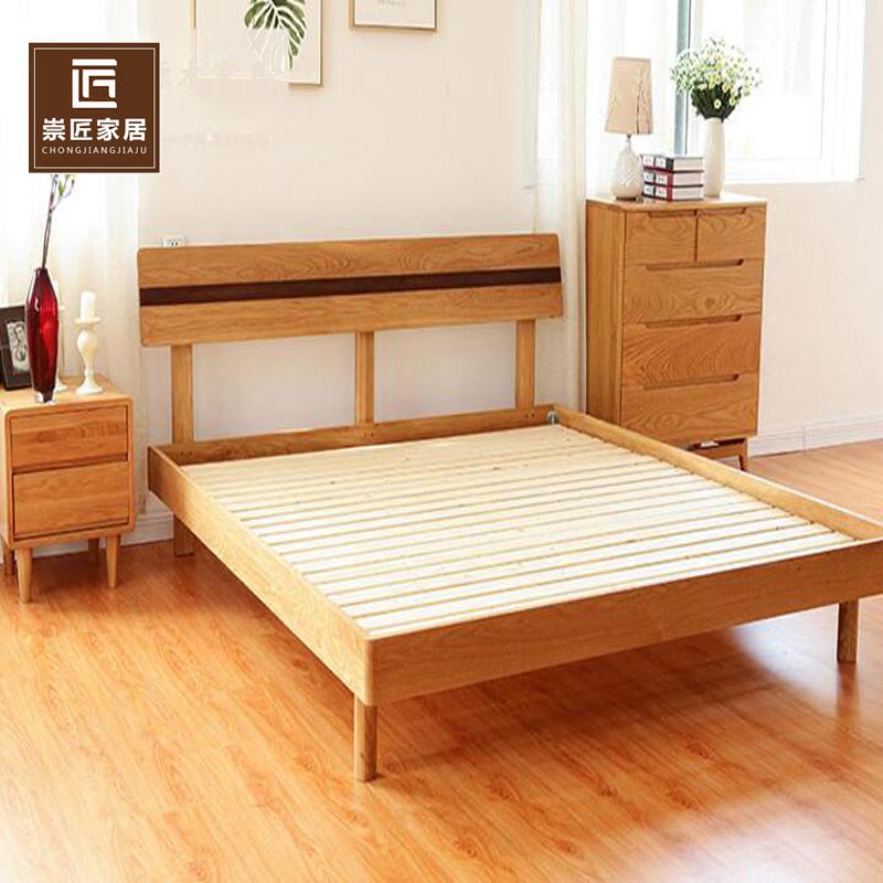 Nordic simple log bed, Nordic Japan, North American 1.8 meter double white oak, simple wood wax bedroom furniture