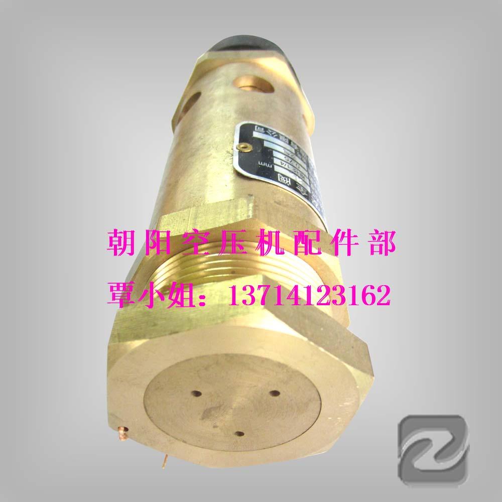 gyártó belföldi márkák azonnali ellátási A28H-16T-DN25-9KG megbízható biztonsági szelep