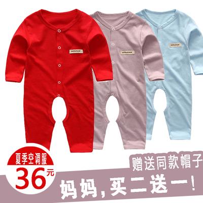 婴儿连体衣夏季长袖薄款男女宝宝哈衣纯棉爬服新生儿衣服满月服