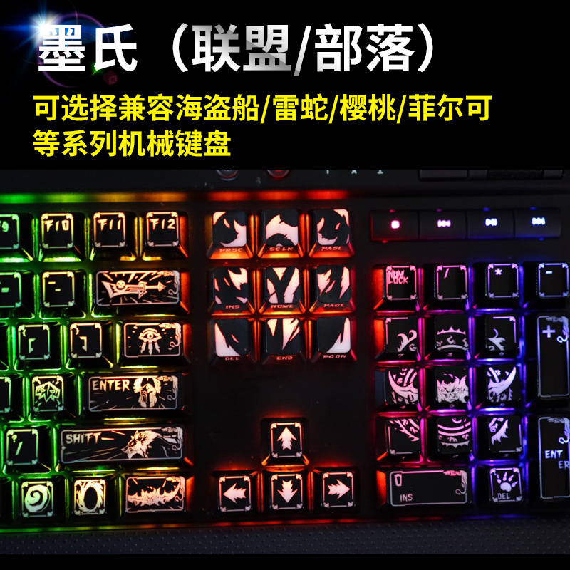 The four generation's eye ink prodigal Corsair K70RGB chastener cherry game mechanical keyboard light cap