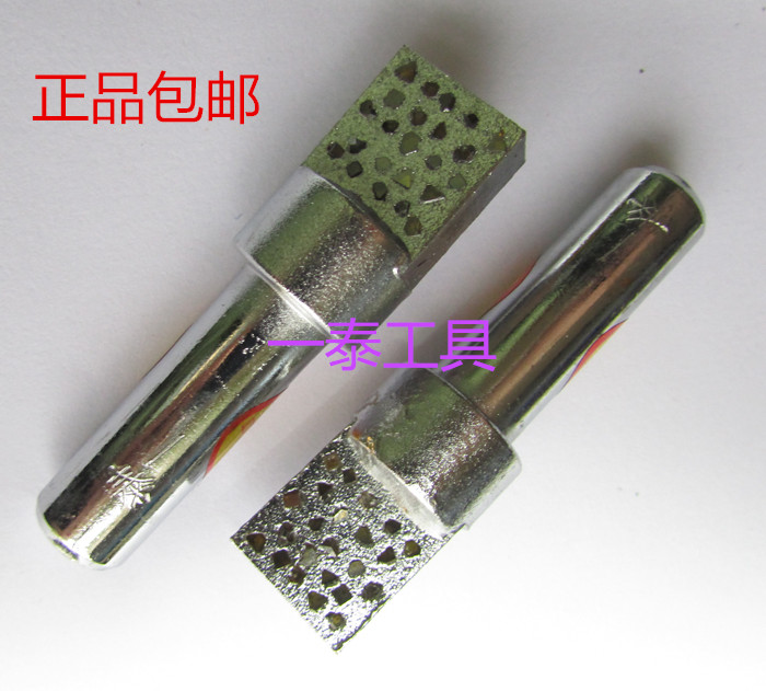 The diamond pen large particles of natural diamond dresser dressing pen pencil knife grinding wheel shaping milling cutter