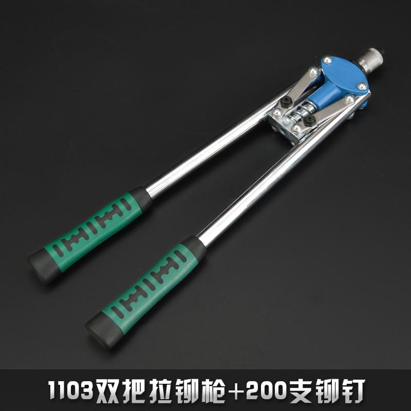 Industrial grade manual Rivet Gun Riveter pull rivet clamp nut cap, grab Liu Mao Ding tool pull mother gun