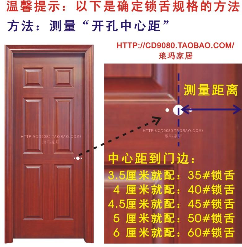 3 3 bar bar luku ukse lukku ukse lukku kera ruumis sees kolme rod mehaanilised lukud lukku.