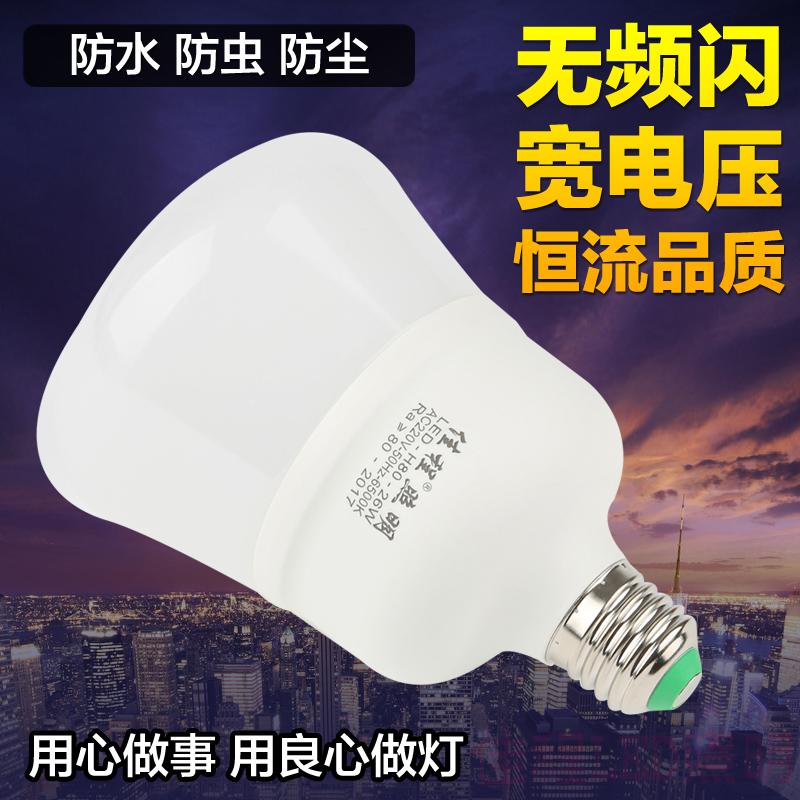 Super brilhante lâmpada led bulbo E27 parafuso - Bola para USO indoor de Alta potência de Luz lâmpada de poupança de Energia iluminação de realce.