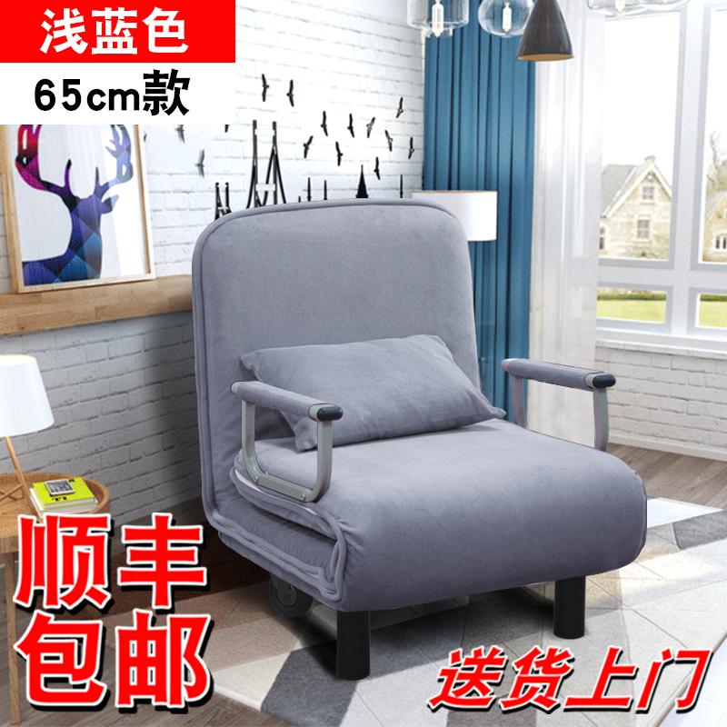 πτυσσόμενο καναπέ - κρεβάτι τεμπέλη μικρού μεγέθους μινιμαλιστικό σαλόνι 1,5 μέτρα ύφασμα διπλό ανακληνώμενα Πολυλειτουργικά