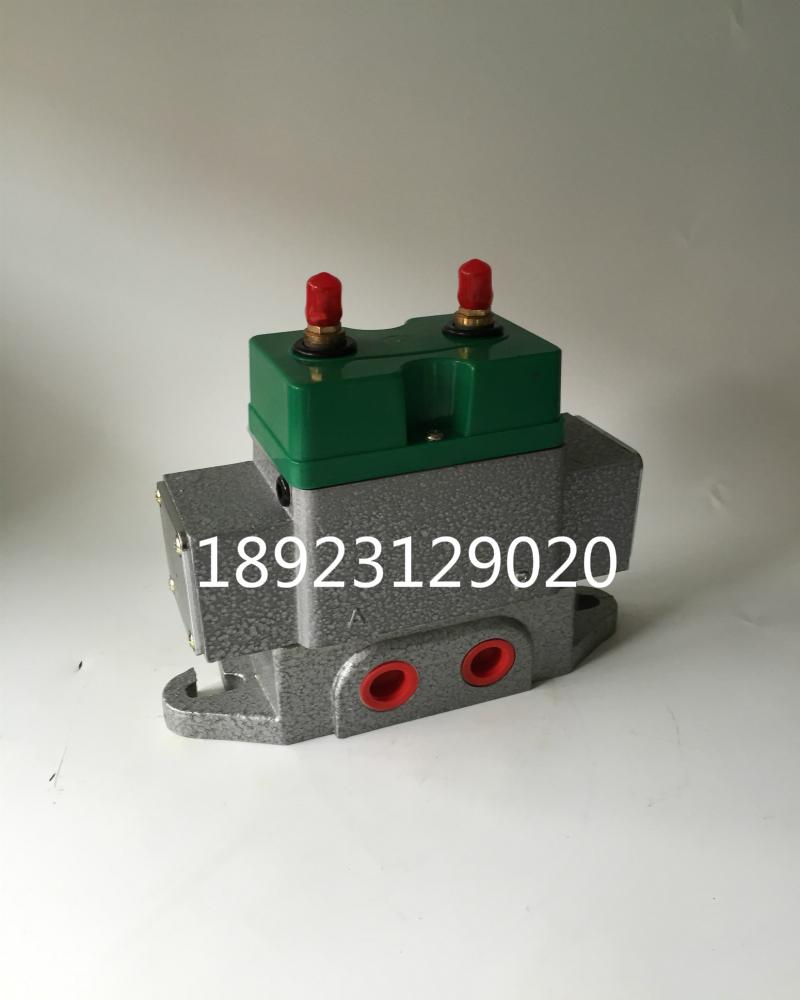 広東省肇慶半径三位5通双制御切換弁DQK264CG1 / 2DC24V