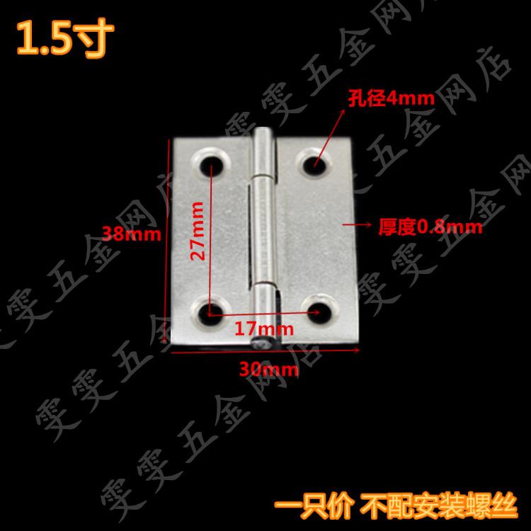 1 с половиной дюймов нержавеющей стали маленькие петли дверные петли шкаф петли (0,27. юаней)
