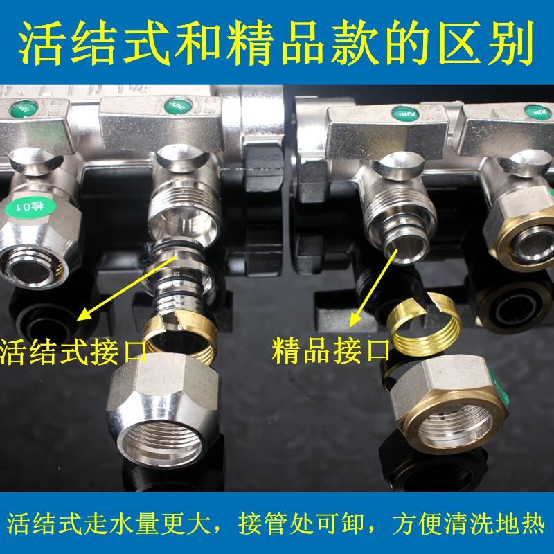 1 - 2, 4% основен лост на геотермална тръба на водния сепаратор 1.2 подово отопление воден сепаратор мед двойно клапан цяло удебеляване на водния сепаратор