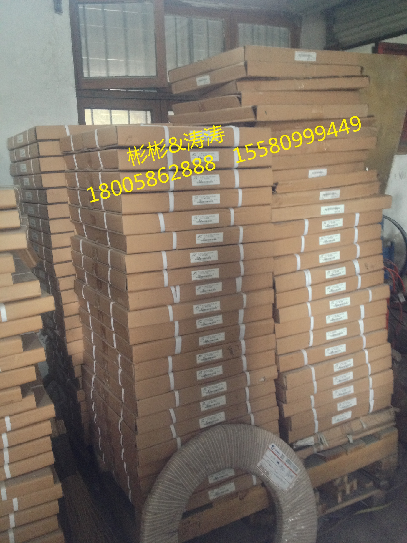 Special offer five pieces of clothes with the Theis 34*1.1*4320*4420*4570 double metal band saw blade