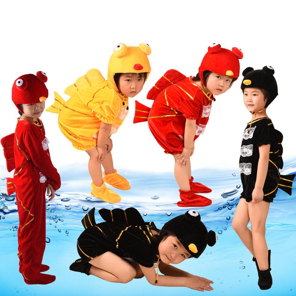 黑色100cm六一兒童動物表演服小鯉魚金魚黑魚丑魚小魚小金魚小紅魚演出服裝