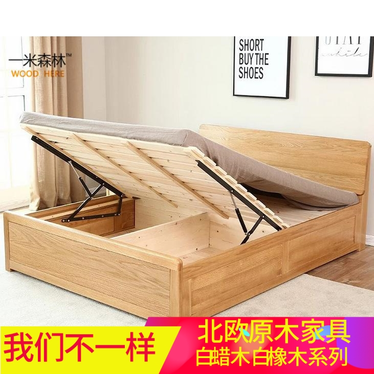 Box bed, solid wood double bed, white oak bed, multifunctional storage bed, small apartment, Nordic bed