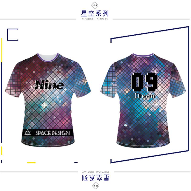 创意diy全身印花班服短袖T恤定制个性免费设计团队活动文化广告衫