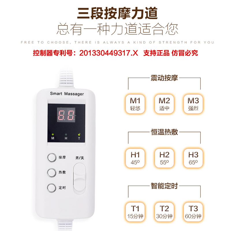 Heating electric heating far infrared heating belt, warm palace, waist disc massager, palace cold heating charging female