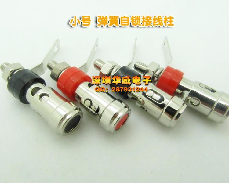 トランペットは、トランペットのスピーカーのスピーカーのスピーカー端子のスピーカー端子は、トランペットのスピーカー端子